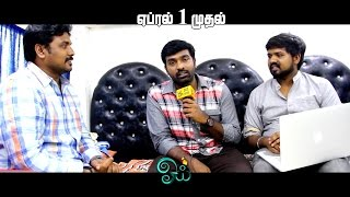 "VIJAYSETHUPATHI PRAISED ""OYEE"" TRAILER & SONGS"