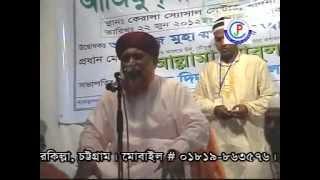 Meraj Rasool Sallallahoo Alaihi Wasallam Er Sresto Muzeja:by-ALLAMA ABUL QASEM NURI (M.J.A.)