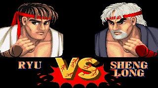 Street Fighter II - Sheng Long is REAL 2015!