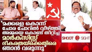 എന്തുകൊണ്ട് കാസര്ഗോഡ് ? രാജ്മോഹന് ഉണ്ണിത്താന് മനസ്സുതുറക്കുന്നു I Rajmohan unnithan interview