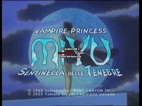 Trailer Vampire Princess Miyu Sentinella delle Tenebre