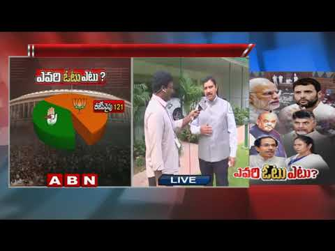 TDP Leader Sujana Chowdary face to face over Rajya Sabha Deputy Chairman Election