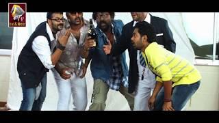 Husbands in Goa - Malayalam Movie Husbans in goa