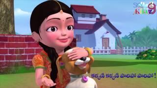 Veeri Veeri Gummadi Pandu for kidz rhymes  telugu rhymes Pre school rhymesfor kidz