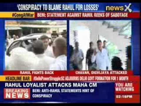 Maharashtra CM, Digvijaya Singh conspiring against Rahul Gandhi: Beni Prasad Verma