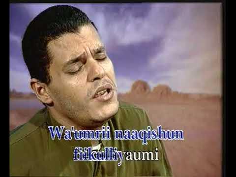 Haddad Alwi - Al-I'tiroof