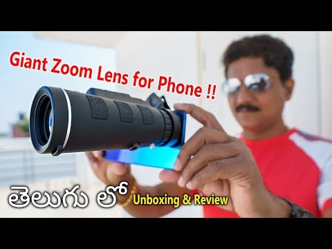 Giant Zoom Lens for your Smartphone in Telugu !?