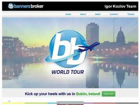 Banners Broker: новости от 13 декабря