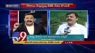 GVL Narasimha Rao Vs TDP Varla Ramaiah on IT raids