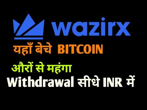 WAZIRX EXCHANGE HOW TO SELL BITCOIN ON LIVE RATE IN HINDI/URDU BY DINESH KUMAR