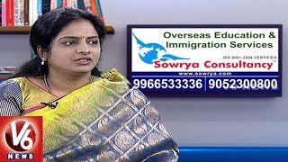 Overseas Education and Immigration Services - Sowrya Consultancy - Career Point  - netivaarthalu.com