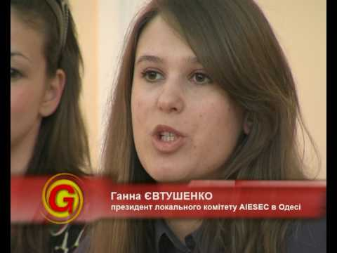 World Without Borders Press - conference in Odessa.avi