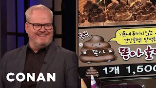 Jim Gaffigan Spotted A Poop Emoji Pastry In Korea - CONAN on TBS