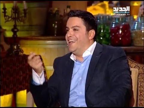 غنيلي تغنيلك – حلقة الفنان هشام الحاج كاملة