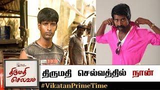 Thirumathi Selvam Episode 3, 07/11/2018 #VikatanPrimeTime