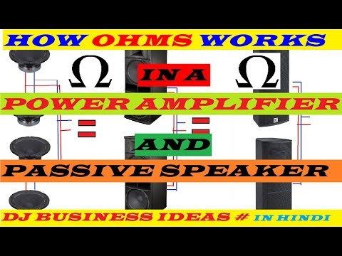 HOW OHMS WORKS IN A POWER AMPLIFIER AND PASSIVE SPEAKER / DJ BUSINESS  # IN HINDI