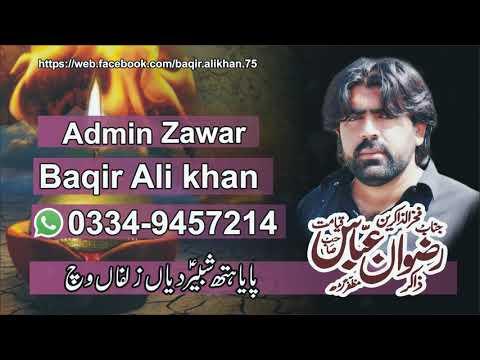 whatapp new status By Zakir Rizwan Qyamat (shadat Mula Hussain as ) 2019