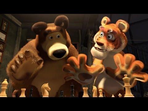 Маша и Медведь (Masha and The Bear) - Ход конем (28 Серия)