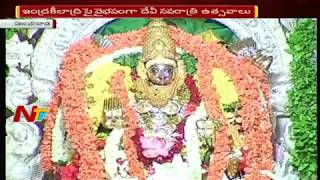 Grand Navaratri Celebrations at Kanaka Durga Temple || Vijayawada || Day 5