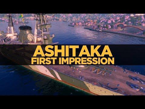 World of Warships - Ashitaka First Impression