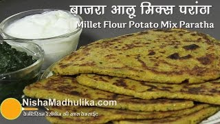 Bajra  Aloo Mix Parantha Recipe -  Millet Flour Potato Mix Paratha Recipe