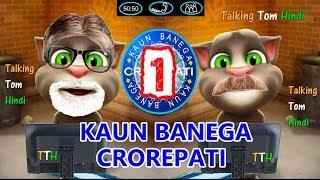 Kaun Banega Crorepati Funny Comedy - Talking Tom Hindi - Talking Tom Funny Videos - KBC Funny Video