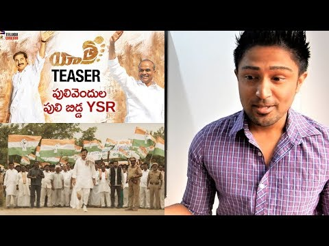 Yatra Movie Official Teaser | Mammootty | YSR Biopic | REACTION