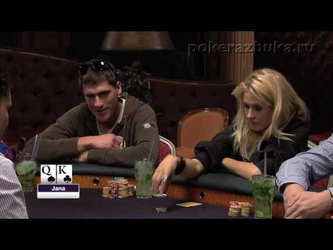 65.Royal Poker Club TV Show Episode 17 Part 3