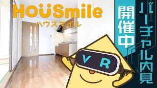 南矢三町 アパート 2DKの動画説明