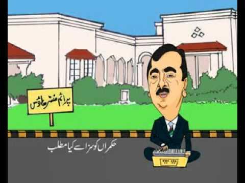 download lagu Shah Jee Gilani Has Been Gone For Multan..flv gratis