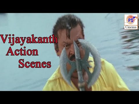 Vijayakanth Mass Intro Fight Scenes | Tamil Movie Fight | Vijayakanth Fight |