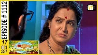 Download Kalyanaparisu - கல்யாணபரிசு - Tamil Serial | Sun TV | Episode 1112 | 17/10/2017 3Gp Mp4