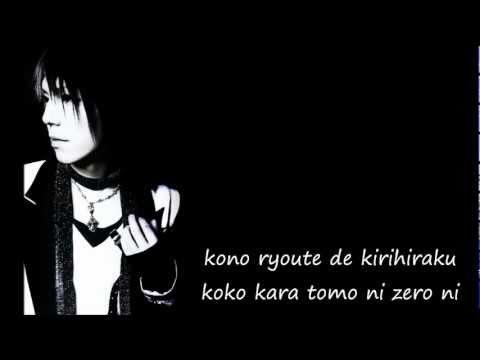 Alice Nine - ZERO