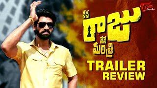 Nene Raju Nene Mantri Trailer Review   Rana Daggubati   Kajal Agarwal #NRNMTrailerReview