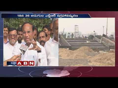 Speaker Kodela Siva Prasad face to face about NTR statue in Sattenapalli | ABN Telugu