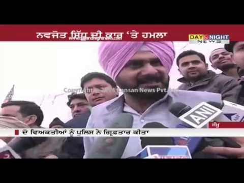 Navjot Singh Sidhu blames 'insecure' Parkash Singh Badal for attack on convoy
