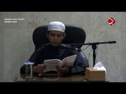 Etika Terhadap Mushaf - Ustadz Muhammad Hafiz Anshary