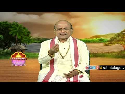 Garikapati Narasimha Rao about Realization | Nava Jeevana Vedam | Episode 1441