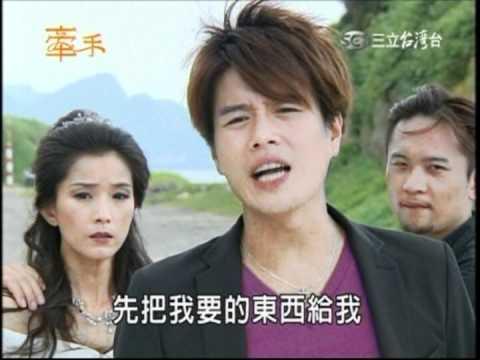 2012.06.28.葉全真【牽手】第152集(鴻玲大結局) video