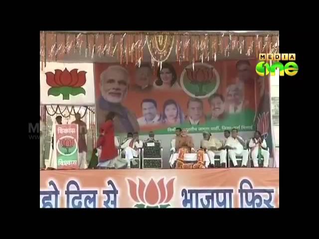 BJP lost ground in Bihar