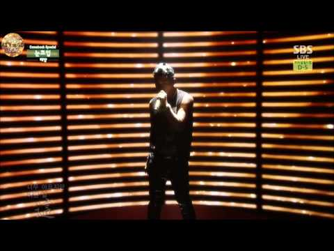[LIVE中字]TAEYANG - 眼, 鼻, 唇(EYES, NOSE, LIPS) _ Inkigayo 140608 COMEBACK