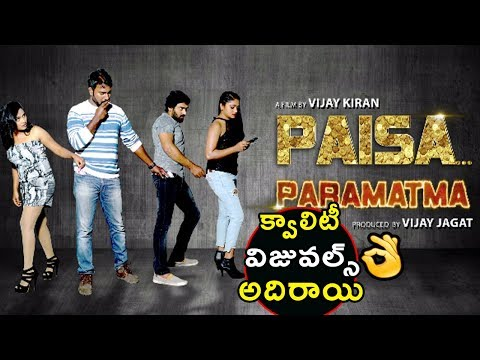 Paisa Paramathma Motion Poster | Latest Telugu Movies Motions Posters 2018 | Tollywood |  Bullet Raj