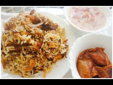 Ramzan Special Chemmeen Biriyani Kerala Style Prawns Biryani...