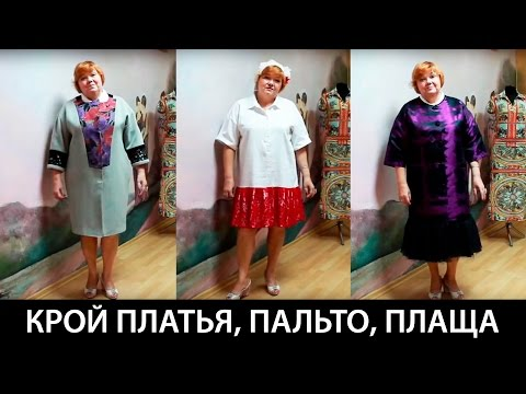 Многообразие рубашечного кроя Обзор платья пальто плаща