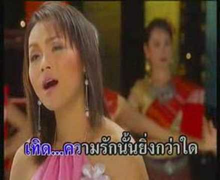Thai Lakorn Song