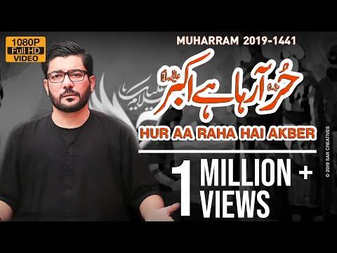 Nohay 2019 | Hur Araha Hai Akbar | Mir Hasan Mir New Noha 2019 | Noha Hazrat Hur 2019