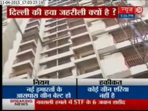 News24 Special : Reality test on Delhi Air Pollution