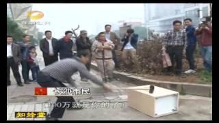 open wangli safe got 1million RMB cash