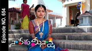 Naa Peru Meenakshi |25th February 2017 | Full Episode No 654| ETV Telugu