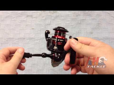 Shimano Stradic CI4+ STCI42500FA Spinning Reel   J&H Tackle